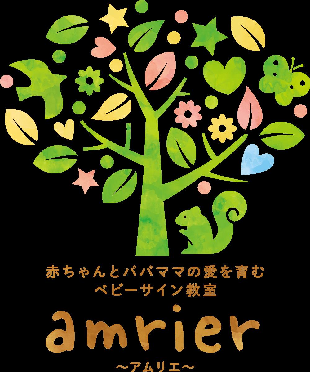 赤ちゃんとパパママの愛を育むベビーサイン教室 amrier ~アムリエ~