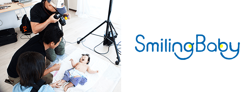SmilingBaby